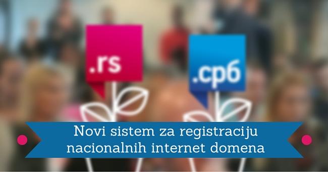 novi rsreg